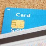 個人事業主のクレジットカードの仕訳は?