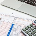 会計ソフト、簡単に安く使えるおすすめは?(個人事業主編)