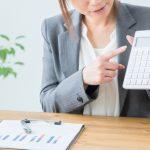 個人事業主の確定申告を税理士に依頼した場合の報酬(費用・料金)相場は?